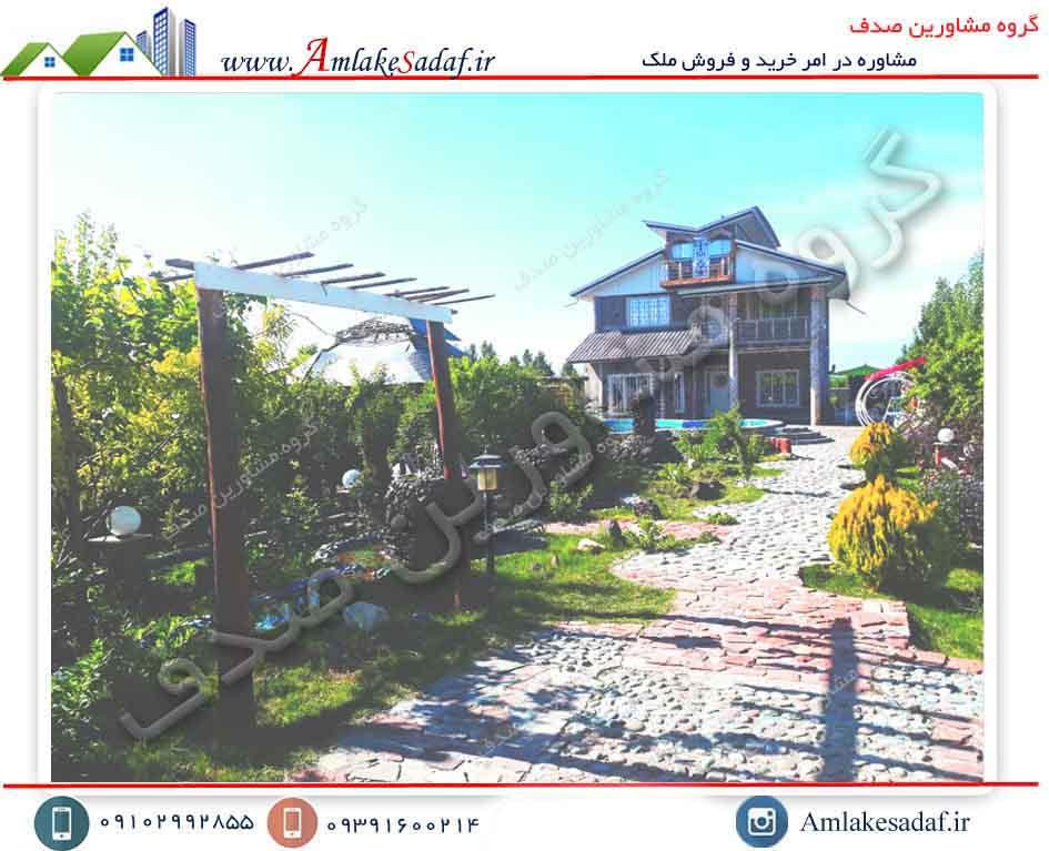 باغ ویلای 1300 متری زعفرانیه سهیلیه کرج