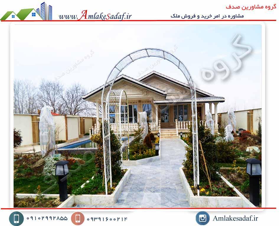 باغ ویلای لوکس حومه تهران سهیلیه