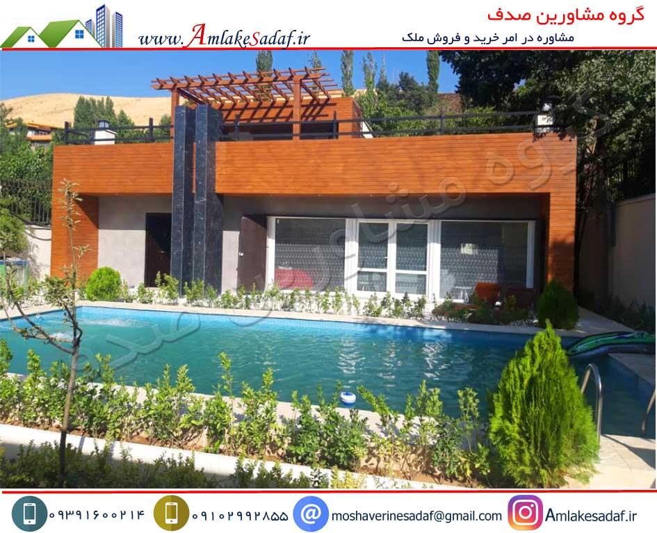 فروش باغ ویلا 2500 متری در کردان