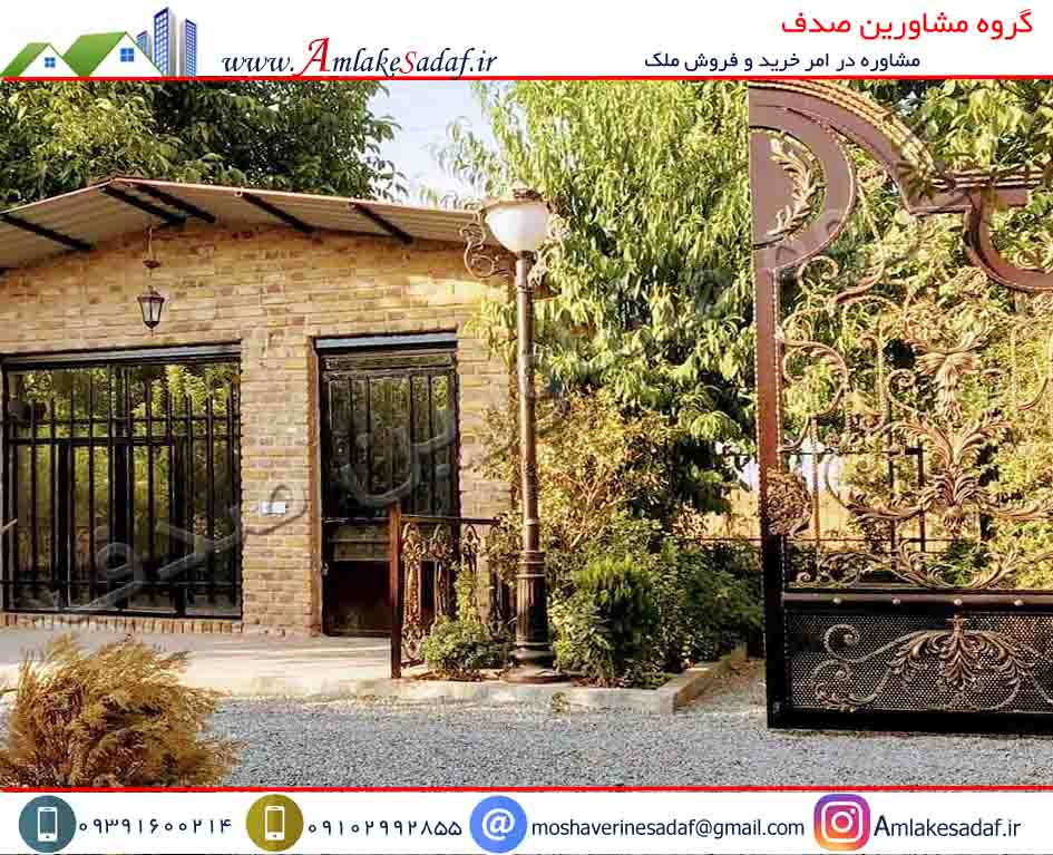 فروش باغچه 1000 متری با سند در فرهودیه