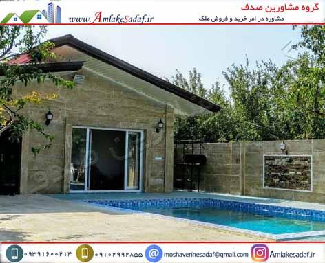 فروش باغ ویلا 800 متری در تهراندشت