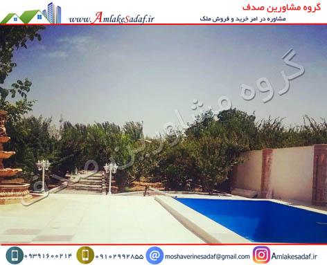 فروش باغ ویلا 1400 متری در تهراندشت
