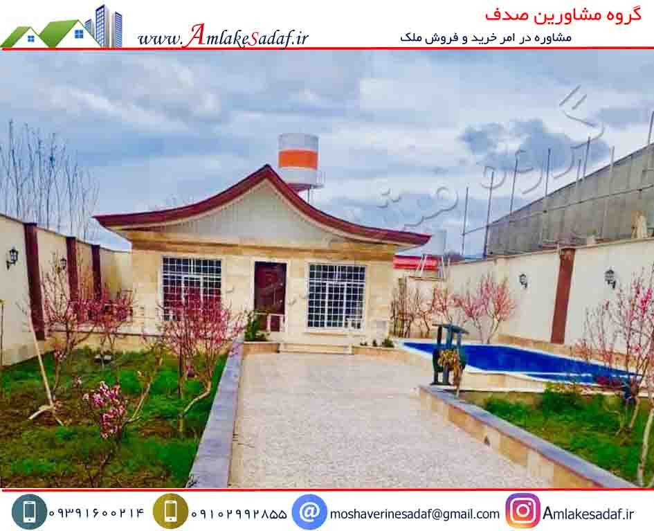 قیمت فروش ویلا 600 متری در تهراندشت - سرخاب