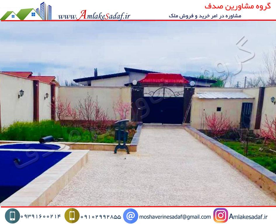 قیمت فروش ویلا در تهراندشت - سرخاب