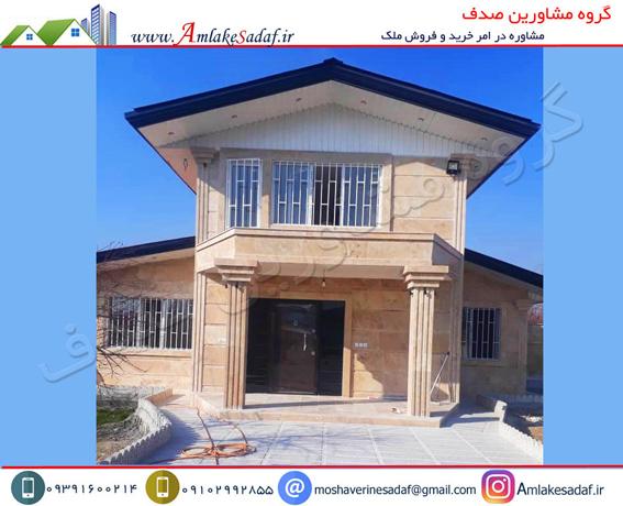 قیمت خرید و فروش ویلا در تهراندشت