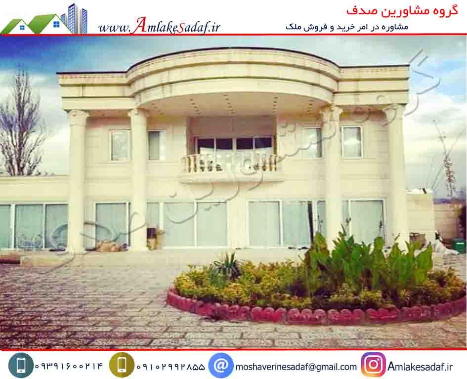 فروش باغ ویلا 1000 متری دوبلکس فول امکانات در تهراندشت