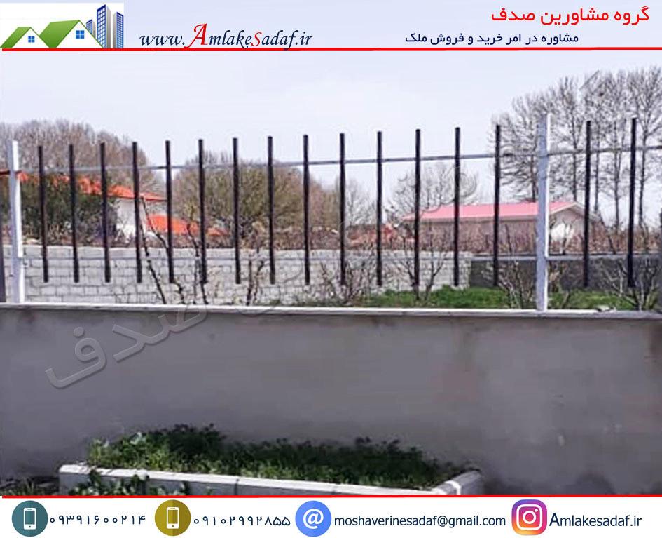 فروش 700 متر زمین محصور در تهراندشت