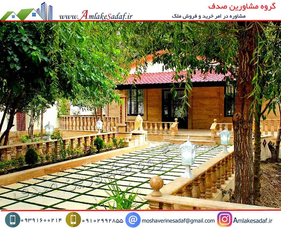 باغ ویلا 1000 متری در تهراندشت