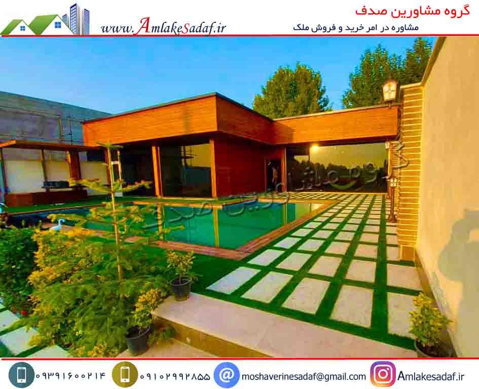 قیمت فروش ویلا ۵۰۰ متری تهران ویلا